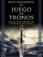 Enciclopedia_juego_de_tronos_small